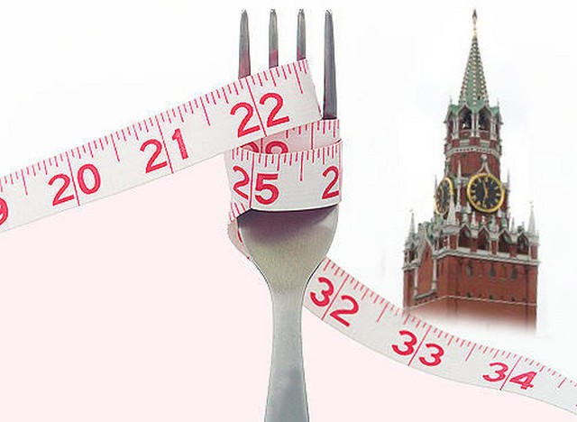 Диета Аткинса меню на 14 дней в таблице рецепты и отзывы