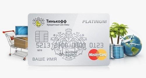 Онлайн-заявка на кредит наличными в Тинькофф банке