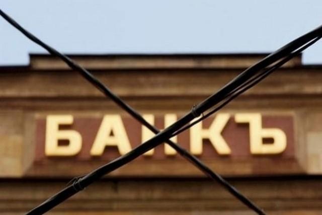 Обязанности клиентов-кредитополучателей банка, признанного банкротом