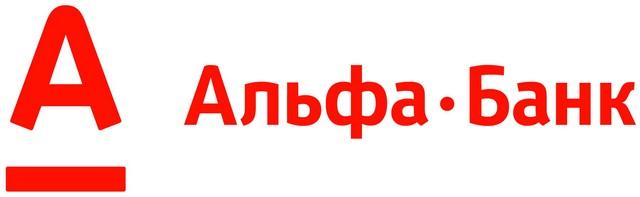 альфа банк лого