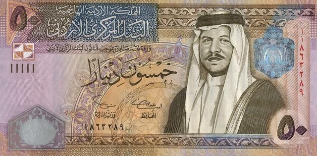 купюра: иорданский динар