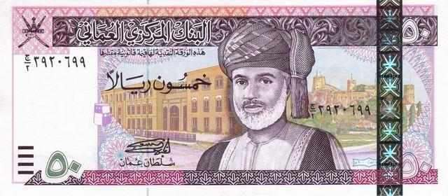 оманский реал