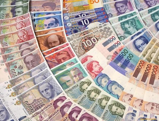 Все валюты мира