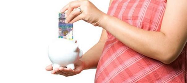 Сумма декретных выплат в нынешнем и следующем году