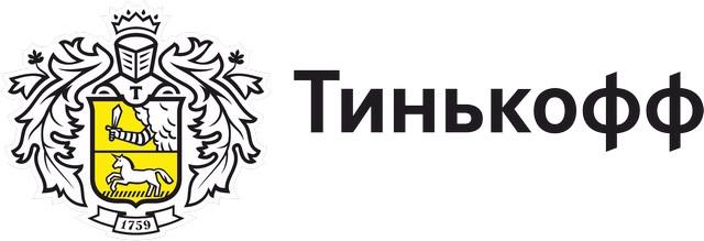 Получить кредит в Тинькофф