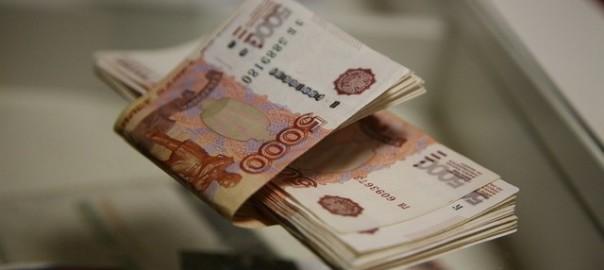Кредит 100 тысяч рублей