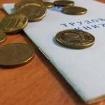 Как получить пособие по безработице в России?