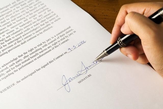 Необходимость первоначального договора
