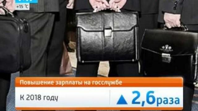 эксперты оценили повышение зарплат
