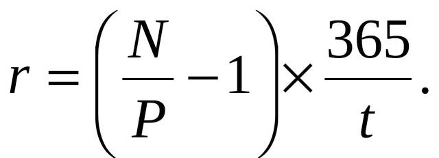 формула доходности облигаций