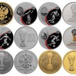 План выпуска монет на 2018 год