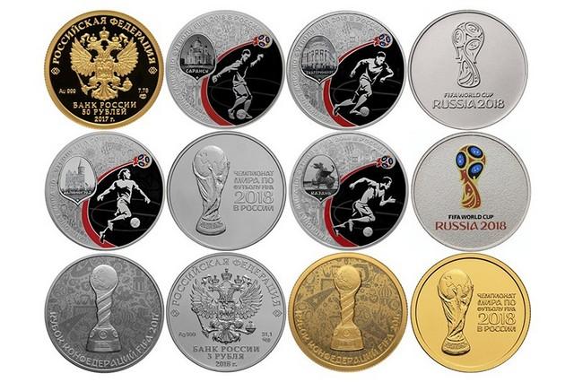 новые монеты к ЧМ 2018