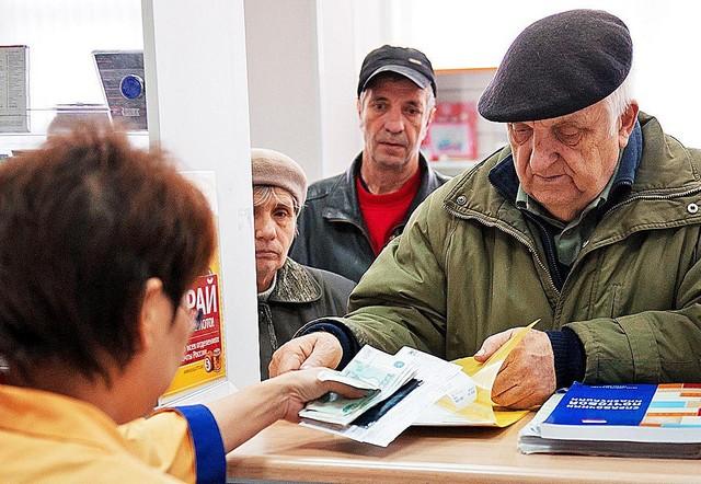 выдача пенсионного билета