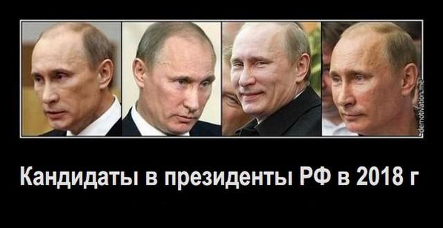 Узнай! Кто будет следующий президент после Путина в 2019 году в 2019 году