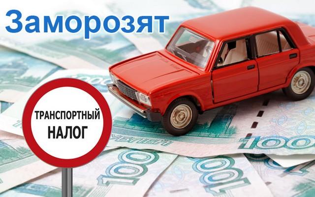 красная машина и знак