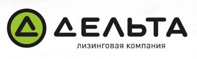 Компания Дельта