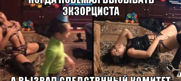 мем про ск