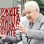 Будет ли дефолт в России в 2018-2019?