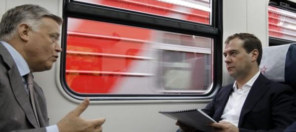 медведев в поезде