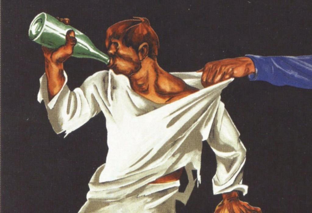 карикатура мужик с алкоголем