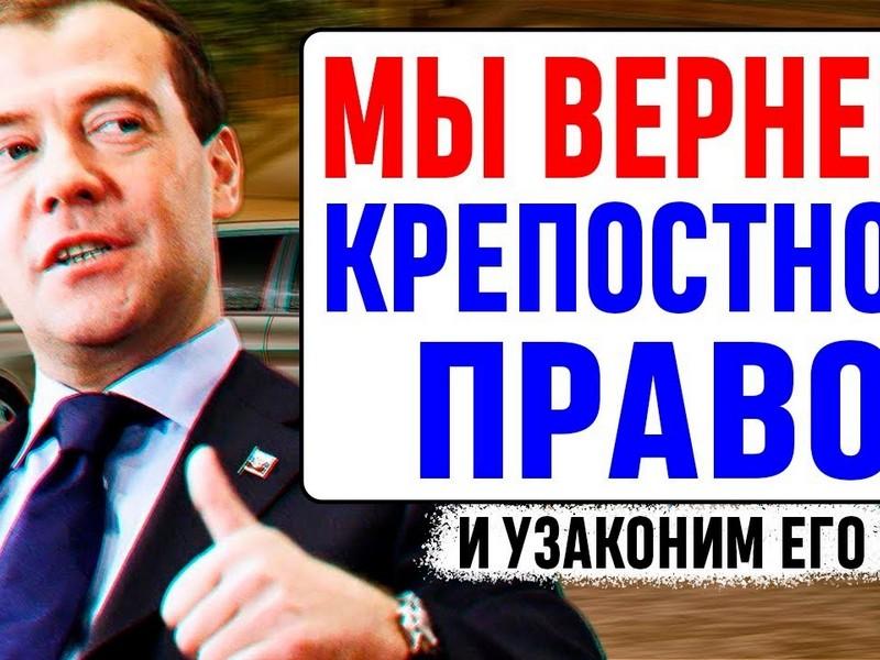 Налог на самозанятых граждан РФ 2019 - что это такое, когда введут и кого коснется